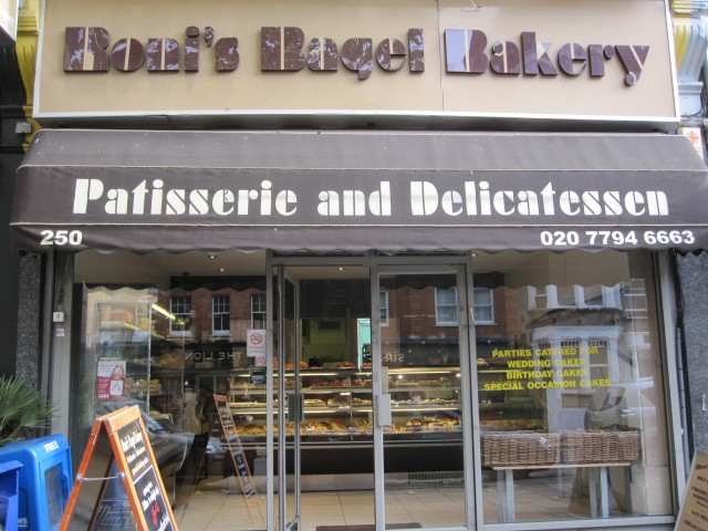Roni's Bagel Bakery